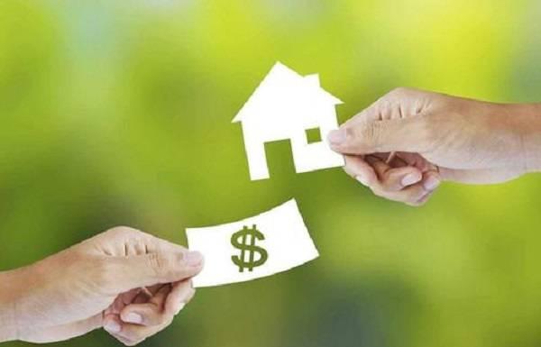 房贷申请多久可以下来?房贷申请不下来首付款可以退吗插图(1)