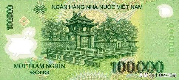 vnd是什么货币(vnd与人民币汇率)插图(6)