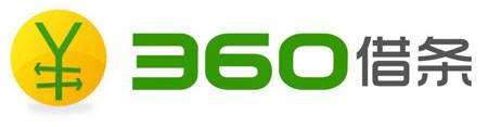 360购物额度怎么使用?360借条提现方法揭秘!插图(1)