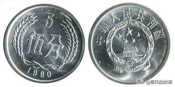 5分硬币价格表(各年份5分硬币值多少钱)插图