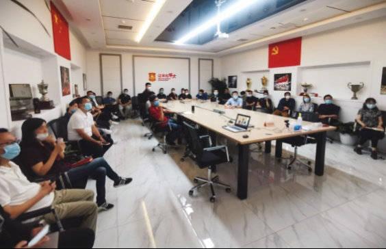 中国篮协组织参加总局视频会议 学习贯彻全国