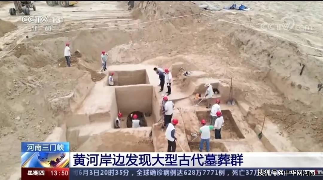 三门峡发现600多座古墓葬
