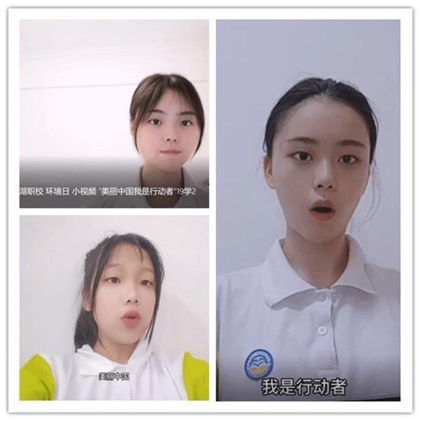 """武汉市东西湖职业技术学校开展""""美丽中国,我是行动者"""" 环境日主题教育活动"""