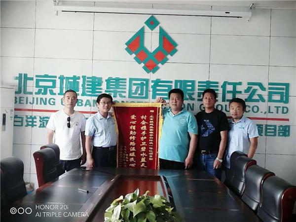 北京城建集团雄安白洋淀一体化项目部助力雄安生态建设