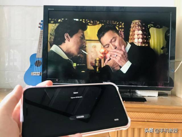 苹果镜像搜索不到电视( iphone镜像投屏收不到电视)