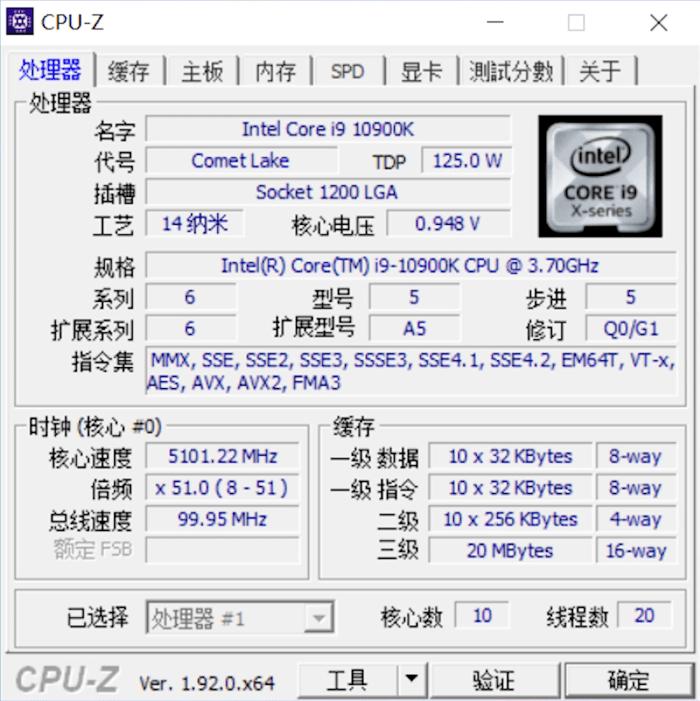 """十核5.3G怪物如何在炎炎夏日中""""渡劫""""?的照片 - 2"""