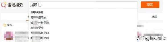 微博如何涨粉比较快?微博半小时吸粉2000人!