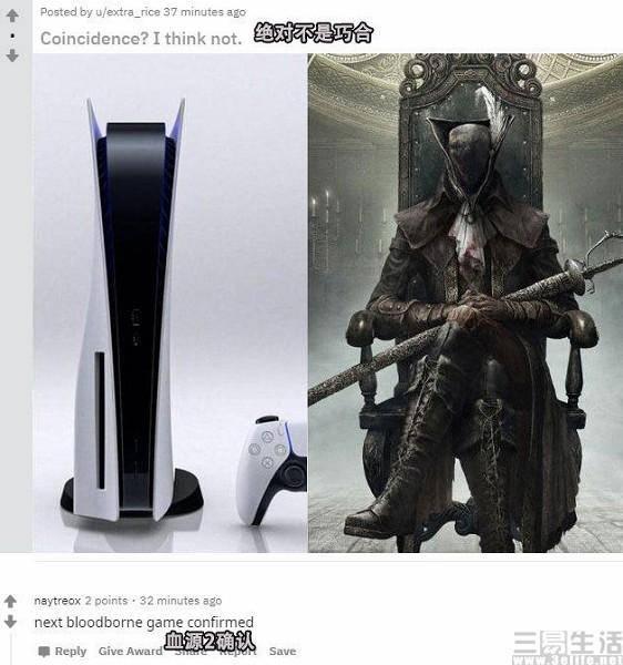 PS5揭开面纱,次时代主机的竞争正式拉开帷幕