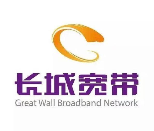 长城宽带停网通知2020(长城宽带2020年还运营吗)