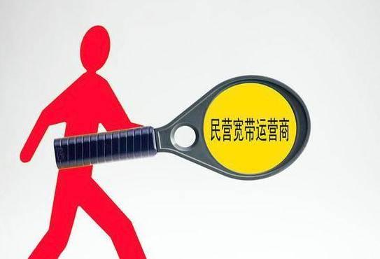 长城宽带停网通知2021(长城宽带2021年还运营吗)