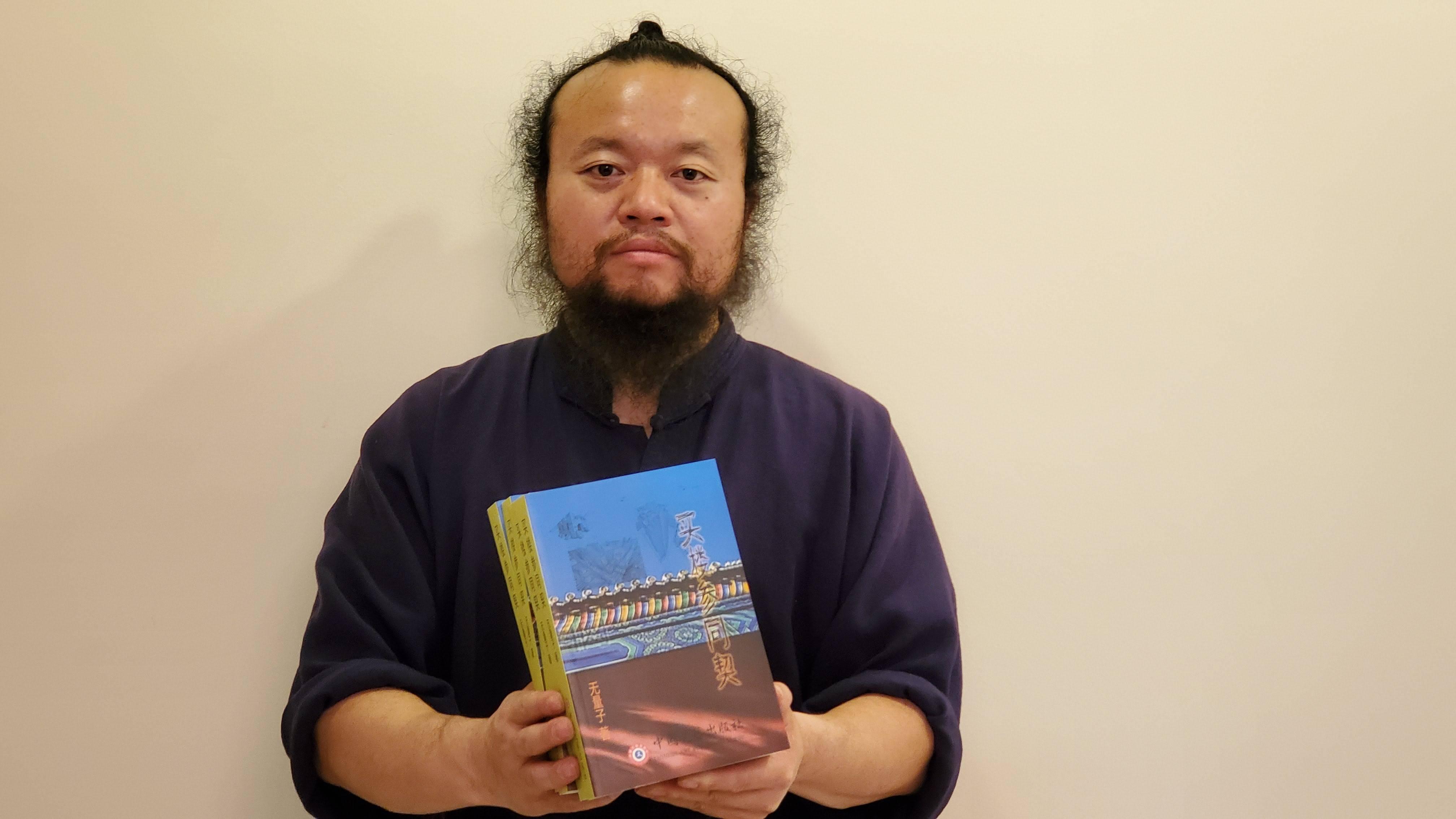 学风水的第一本书《买楼参同契》风水学入门基本知识