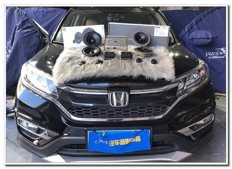 汕头本田CR-V汽车音响改装升级,一路高歌的家庭游