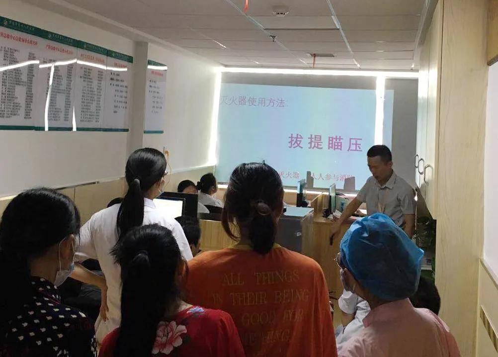 筑牢安全防线:医院开展「安全生产月」系列活动