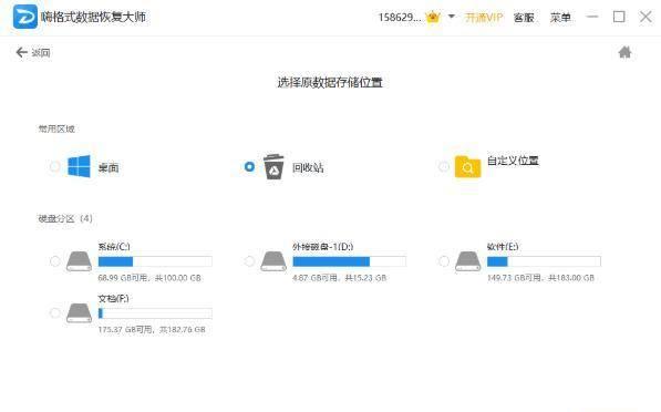 硬盘格式化后数据还能恢复吗(硬盘格式化3次无法恢复数据)