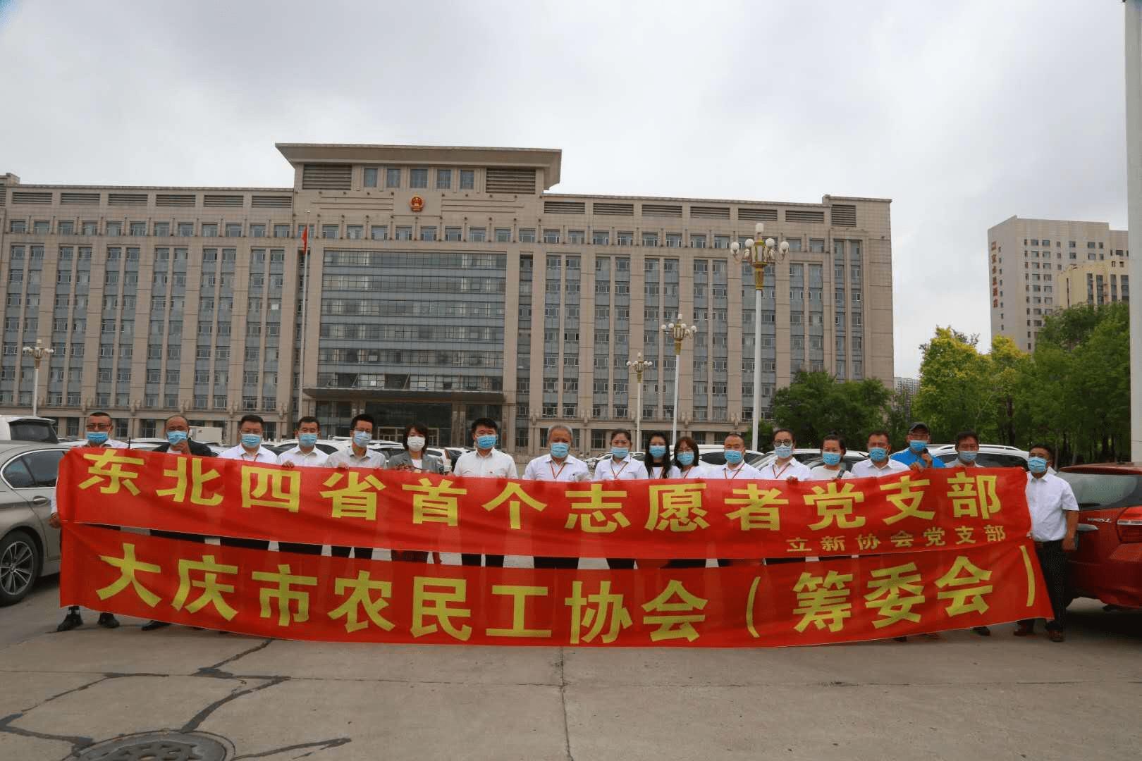 庆祝建党99周年 -慰问小分队走访慰问老党员