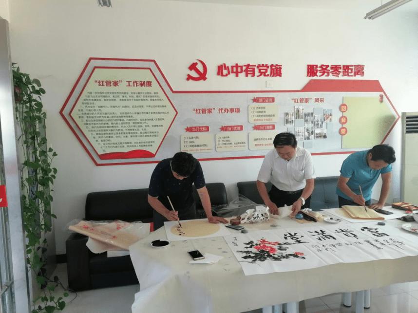 莒县阎庄镇政协组联合莒县民间文艺家协会庆祝建党99周年