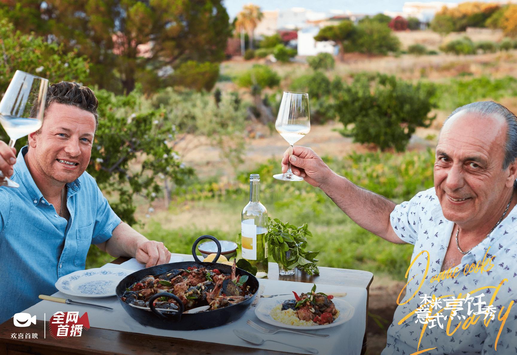 英国厨神杰米·奥利弗主持,《杰米》系列美食纪录片上线欢喜首映APP独播
