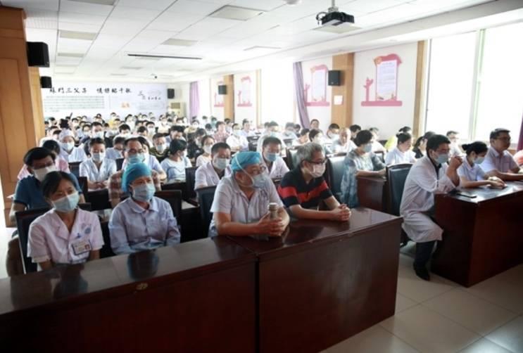 眉山市中医医院召开「行业领域突出问题系统治理」工作动员会