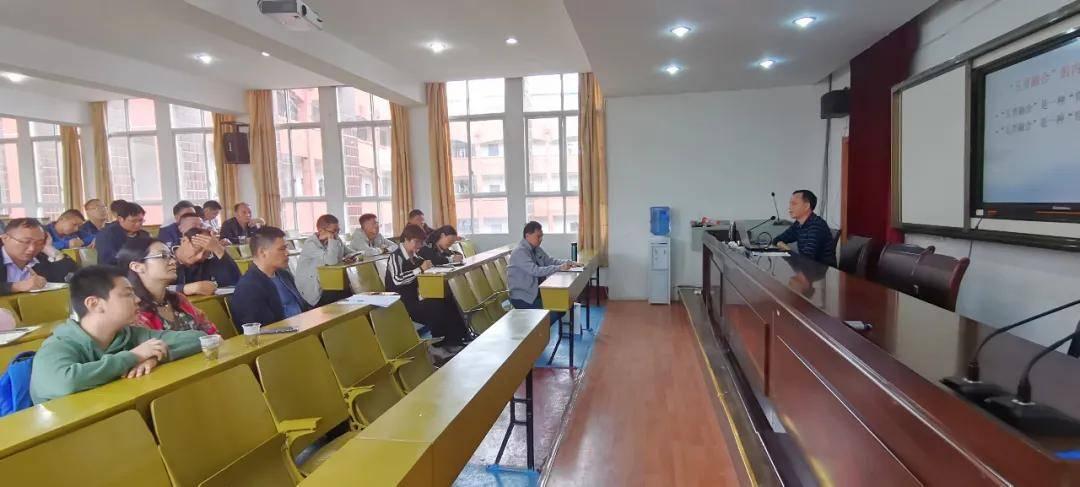 广州市番禺区象贤中学赴威宁自治县开展教