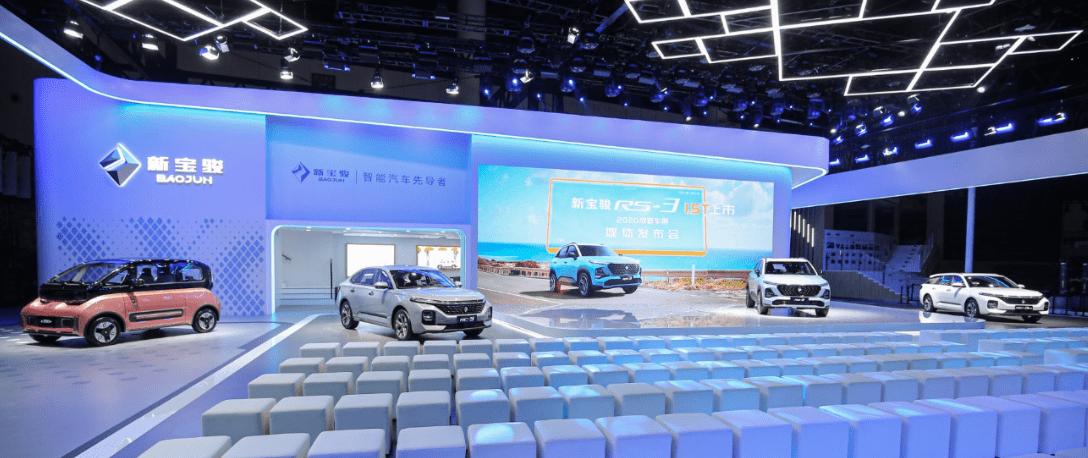 新宝骏RS-3 1.5T车型上市 售价8.78万起-英雄联盟S10下注|APP平台