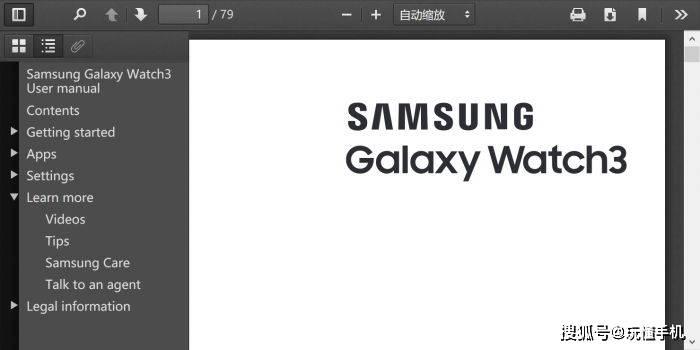 三星Galaxy Watch 3智慧手錶使用者手冊曝光