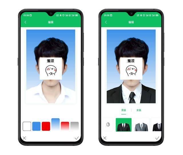 电子照片怎么弄(手机怎么做电子版照片)