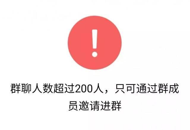 微信好友人数上限(微信功能升级10000好友)