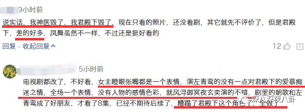 """杨超越新戏获封""""AB接班人"""" 她演戏是真的辣眼睛"""