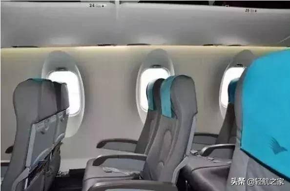 飞机选座位什么位置好(经济舱选第几排好)