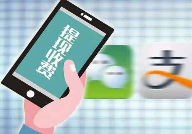 微信如何转账到银行卡(微信钱免费转到银行卡)