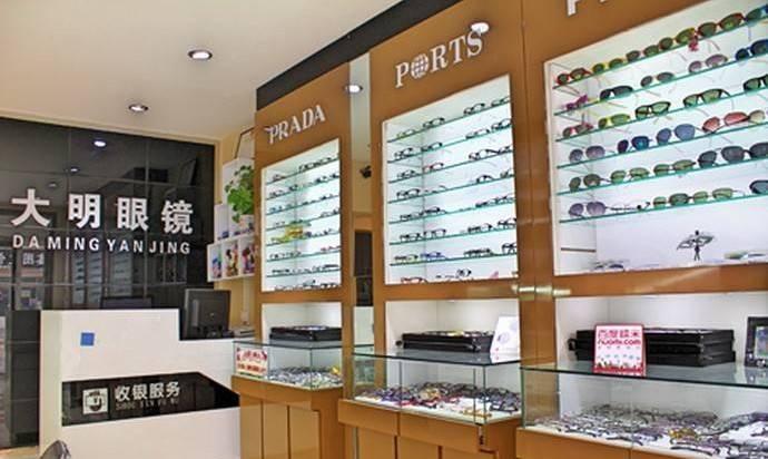 宝岛眼镜属于什么档次(10大近视眼镜品牌排行)