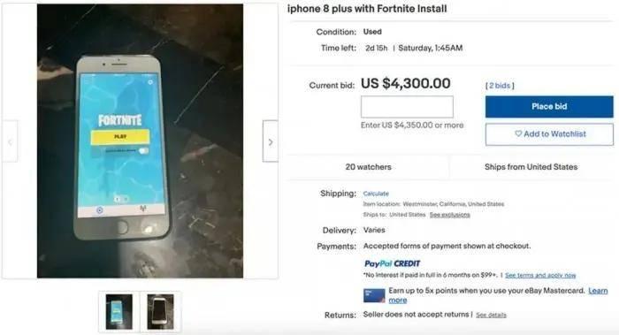 Epic公开抵制苹果后 iPhone 惨了...