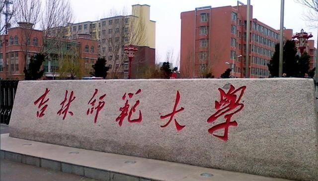 北华大学是几本(北华大学为什么排名高)