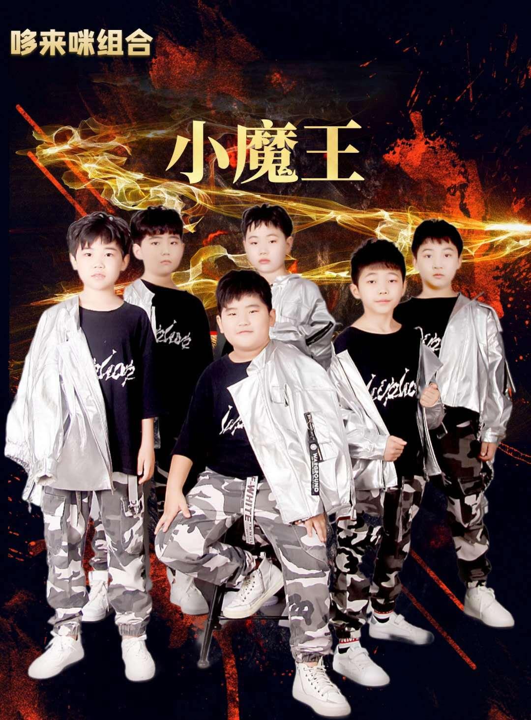 龙子东升歌莱美娱乐哆唻咪组合正式发布新歌小魔王