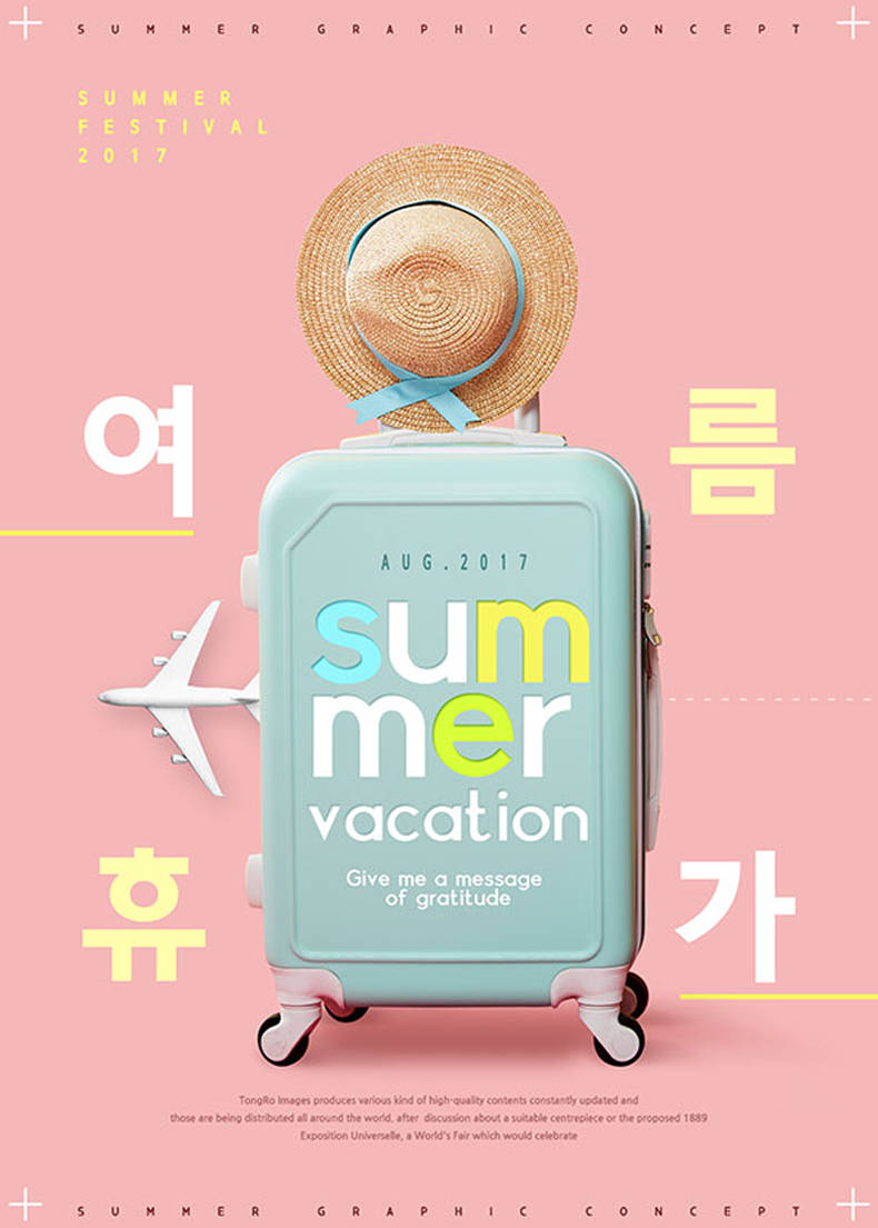 8天7夜双节同庆!小长假的出游计划你做好准备了吗?