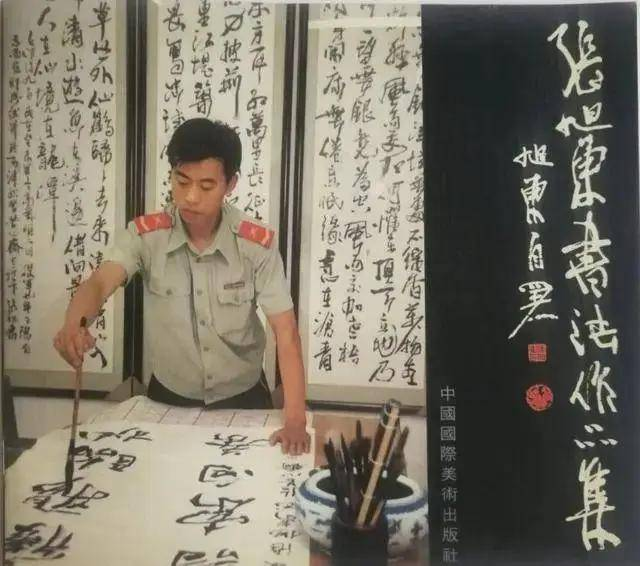 书道自然翰墨香——记青年书法家张旭东