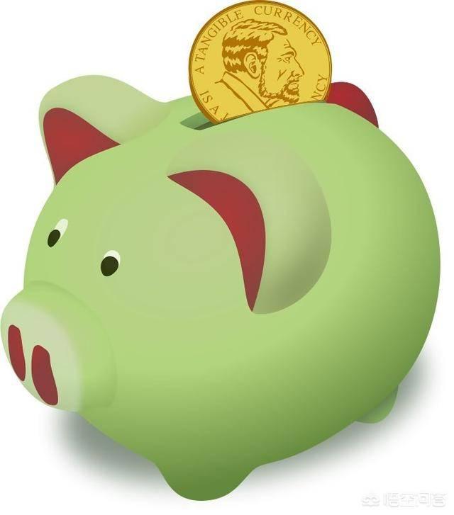 最聪明的存钱法(穷人的三种理财方法)