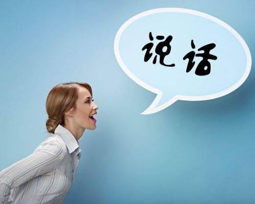 情商高的聊天语句900句(100种聊天幽默开场白)