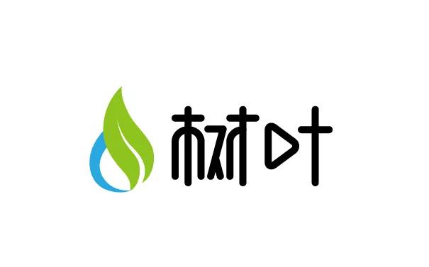 热烈庆祝树叶商城首届艺术节成功举办