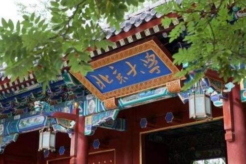 北京大学现任校草(颜值逆天的高考状元)
