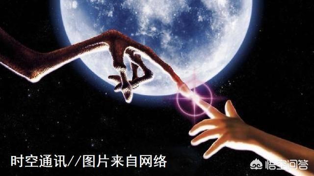 如果发现一个低等外星文明,人类会怎样做?插图(2)