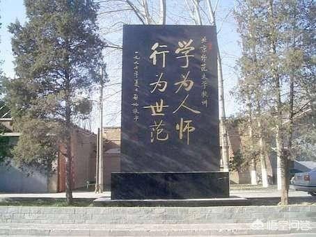 中文系大学排名(北大中文系有多厉害)