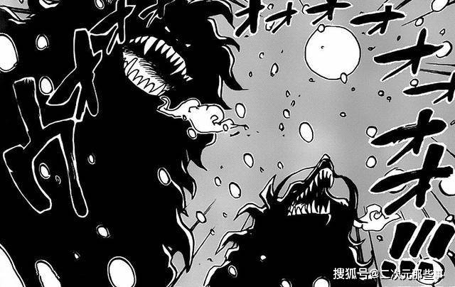 海賊王990話:被明哥秒殺的錦衛門擋下凱多龍息,戰力崩塌了嗎?