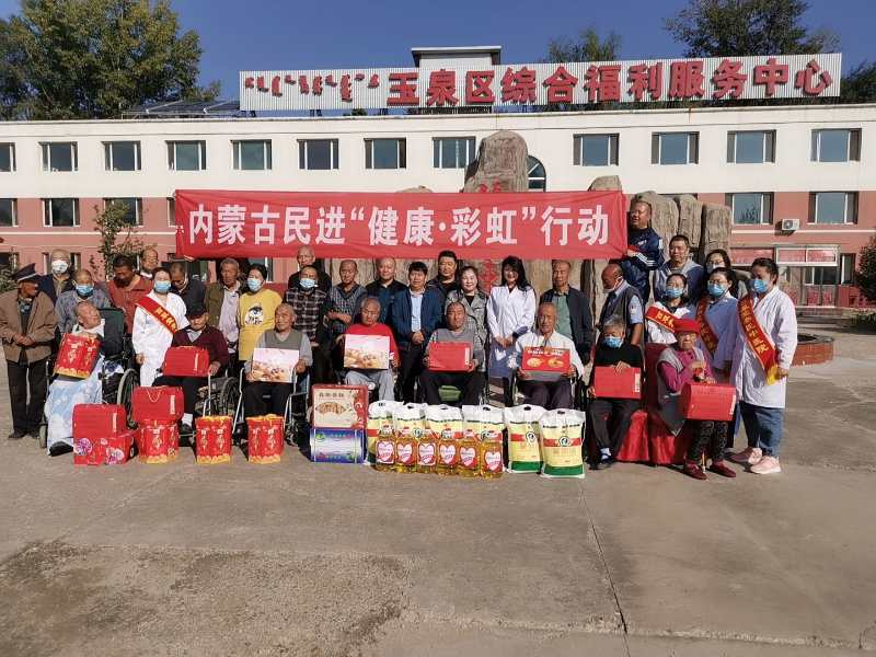 中秋前夕民进内蒙古区委会携手多部门慰问救助困难群体