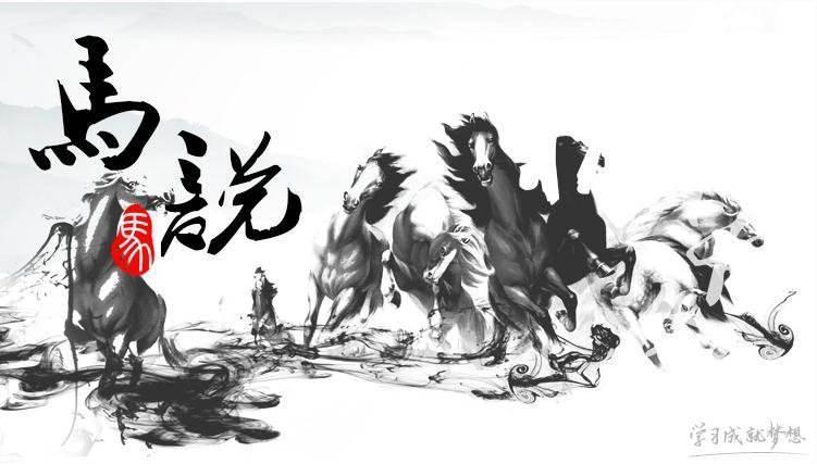 马说原文及翻译(马说原文拼音版)