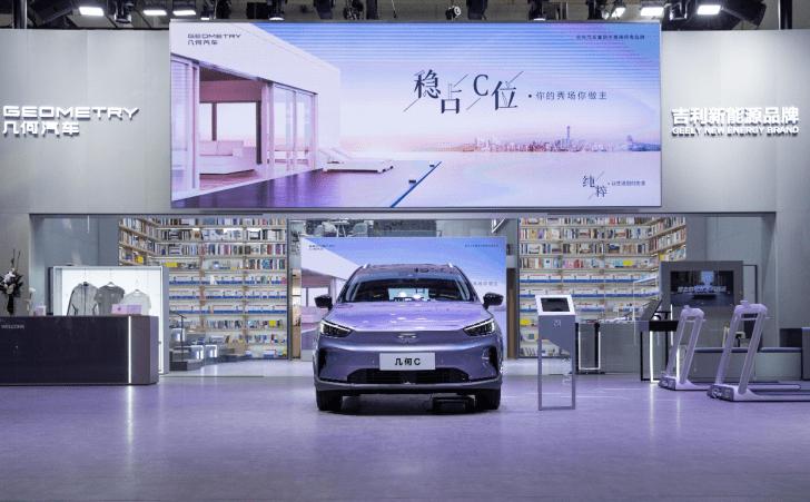 车企与用户共创 几何C北京车展宣布新车色