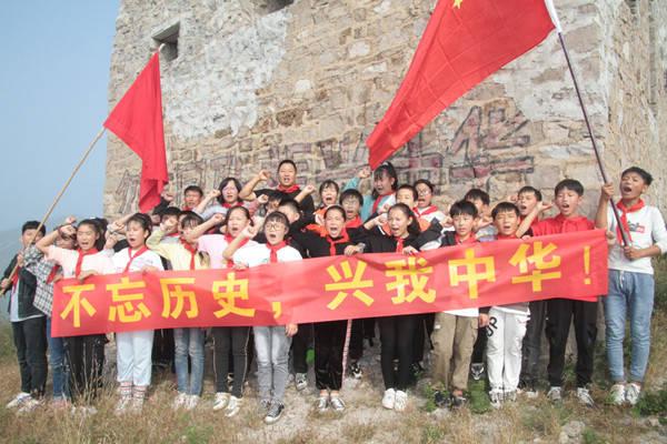 不忘历史,兴我中华  上水路小学进行爱国主题教育活动