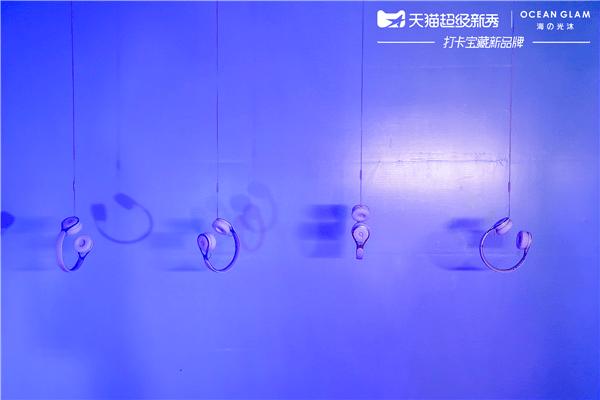 Ocean Glam海之光沐 X 天猫超级新秀闪耀出道 中国护肤代言人R1SE任豪出席