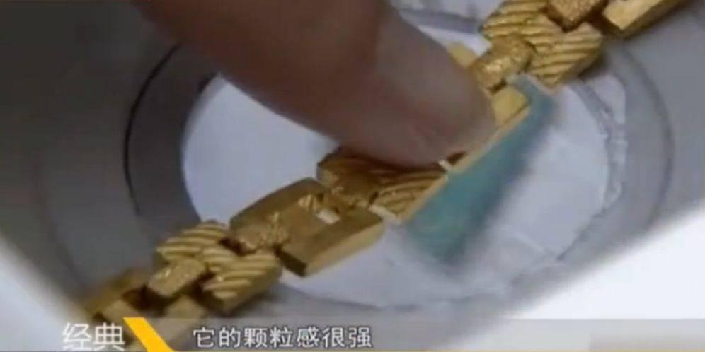 假黄金项链抵押当场识破!黄金掺假不可不防【揭秘】