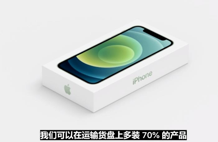 十三香?揭开iPhone 12 十大不为人知的秘密!的照片 - 12